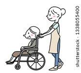 female caregiver pushing...   Shutterstock .eps vector #1338055400