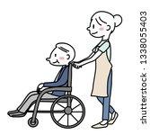 female caregiver pushing...   Shutterstock .eps vector #1338055403