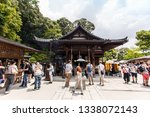 2015 shrine in kiyomizu dera... | Shutterstock . vector #1338072143