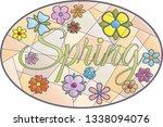 pretty vector illustration of a ... | Shutterstock .eps vector #1338094076