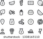 bold stroke vector icon set  ... | Shutterstock .eps vector #1338165110