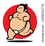 japanese sumo wrestler running... | Shutterstock .eps vector #1338222776