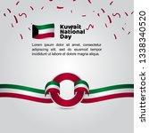 kuwait national day flag vector ... | Shutterstock .eps vector #1338340520