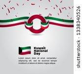 kuwait national day flag vector ... | Shutterstock .eps vector #1338340526