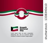 kuwait national day flag vector ... | Shutterstock .eps vector #1338340610