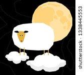 abstract cute paper cut sheep... | Shutterstock .eps vector #1338445553