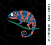 abstract cute paper cut... | Shutterstock .eps vector #1338445556