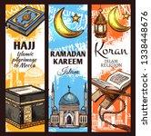 islam religion ramadan kareem ... | Shutterstock .eps vector #1338448676