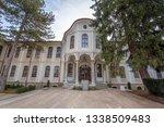 veliko tarnovo  bulgaria   06... | Shutterstock . vector #1338509483