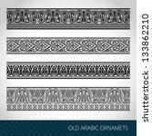 seamless islamic borders | Shutterstock .eps vector #133862210