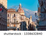 dome of church and the main... | Shutterstock . vector #1338632840