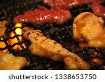 yakiniku restaurant ribs and... | Shutterstock . vector #1338653750