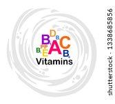 multi vitamin complex icons....   Shutterstock .eps vector #1338685856