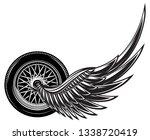 vector monochrome pattern  ... | Shutterstock .eps vector #1338720419