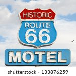 American Syule Of Life  Motel...