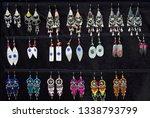 rostov on don  russia march 9 ... | Shutterstock . vector #1338793799