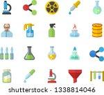 color flat icon set pulverizer...   Shutterstock .eps vector #1338814046