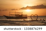 tour boat and floating heart  ... | Shutterstock . vector #1338876299