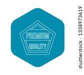 premium quality pentagon label... | Shutterstock .eps vector #1338973619