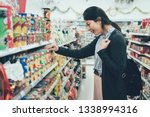 sale shopping consumerism... | Shutterstock . vector #1338994316