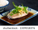 chinese style  fish steamed... | Shutterstock . vector #1339018376