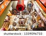 2015 june food shop and... | Shutterstock . vector #1339096733