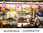 2015 june food shop and... | Shutterstock . vector #1339096739