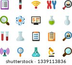 color flat icon set   atom flat ... | Shutterstock .eps vector #1339113836