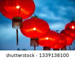chinese new year lanterns in... | Shutterstock . vector #1339138100