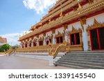 Beautiful Landscape Of Wat Nong ...