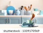 set of kitchenware on table | Shutterstock . vector #1339170569