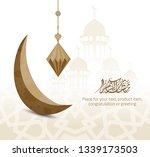 ramadan kareem arabic islamic...   Shutterstock .eps vector #1339173503