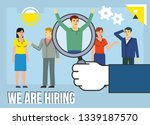 we are hiring  personnel... | Shutterstock .eps vector #1339187570