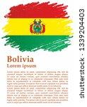 flag of bolivia  plurinational... | Shutterstock .eps vector #1339204403