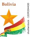 flag of bolivia  plurinational... | Shutterstock .eps vector #1339204430