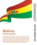 flag of bolivia  plurinational... | Shutterstock .eps vector #1339204433