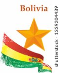 flag of bolivia  plurinational... | Shutterstock .eps vector #1339204439