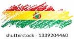 flag of bolivia  plurinational... | Shutterstock .eps vector #1339204460