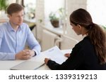 hr director and job candidate.... | Shutterstock . vector #1339319213