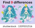 find the difference the two... | Shutterstock . vector #1339331516
