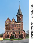 Kant's cathedral in Kaliningrad. Russia - stock photo