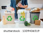 waste sorting at home.... | Shutterstock . vector #1339436519
