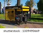 irpin  ukraine   october 6 ... | Shutterstock . vector #1339490669