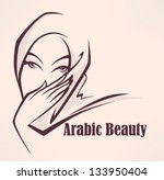 Beautiful  Face Of Arabic Girl...