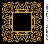 arabic floral ornament.... | Shutterstock .eps vector #1339518083