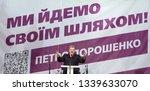 uzhhorod  ukraine  march 15 ... | Shutterstock . vector #1339633070