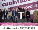 uzhhorod  ukraine  march 15 ... | Shutterstock . vector #1339633523