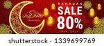 ramadan kareem sale offer... | Shutterstock .eps vector #1339699769