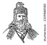 charlemagne 742 to 814 he was... | Shutterstock .eps vector #1339888580
