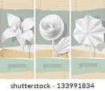paper flowers  banners   eps 10 | Shutterstock .eps vector #133991834